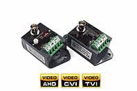 Пара активних відео балунів для CVI AHD TVI CVBS HD 1500м універсальний