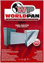 Стальной Радиатор отопления (батарея) 500x1200 тип 22 WorldPan (боковое подключение), фото 3