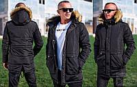 Куртка удлиненная мужская с капюшоном M,L,XL,XXL