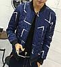 Мужская куртка AL-7878, фото 3