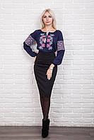 Стильная женская вышиванка с цветочным узором, темно-синяя