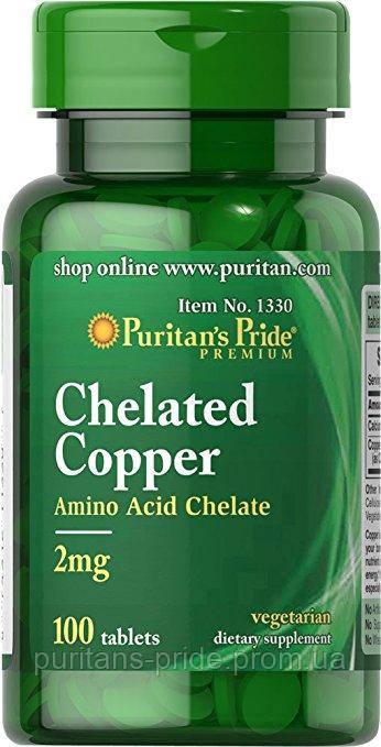 Минерал, Медь,  Puritan's Pride Copper Chelate 2 mg  100 Tablets