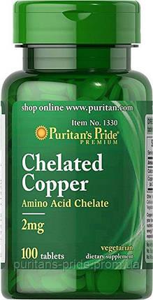 Минерал, Медь,  Puritan's Pride Copper Chelate 2 mg  100 Tablets, фото 2