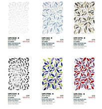 Керамічна плитка Porcelanosa Capri/Murano/Firenze 20 х 31,6