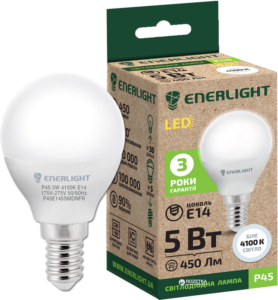 Лампа світлодіодна ENERLIGHT P45 5 Вт 4100K E14