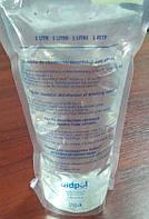 Таблетки для очистки (знезараження) води Жавель-Аква