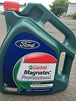 Масло  FORD Castrol Magnatec Professional 5w20 5л синтетическое