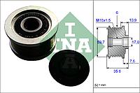 Механизм свободного хода генератора HYUNDAI, KIA (производитель Ina) 535 0046 10