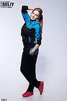 Женский спортивный костюм голубой, фото 1
