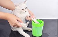 Лапомойка для собак и котов
