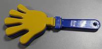 Хлопушка - трещотка фанатская сине-желтая