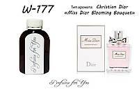 Женские наливные духи Christian Dior Miss Dior Blooming Bouquet  125 мл