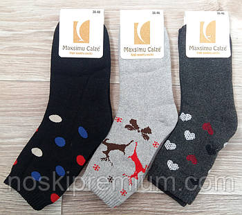 Шкарпетки жіночі махрові х/б Maxsimu Calze, Туреччина, ароматизовані, розмір 36-40, асорті, 0985