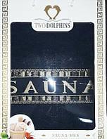 Набор махровых полотенец Sauna men navy
