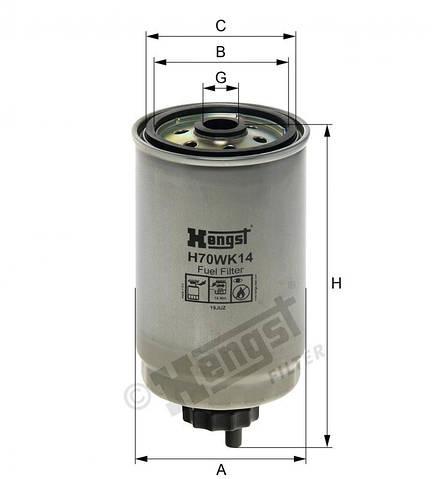 Фильтр топливный KIA HYUNDAI (пр-во Hengst) H70WK14