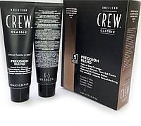 Система маскировки седины Precision Blend Medium American Crew (уровень 4-5)