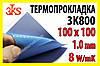 Термопрокладка 3K800 G24 1.0мм 50x50 8W/mk синяя термоинтерфейс для ноутбука термопаста