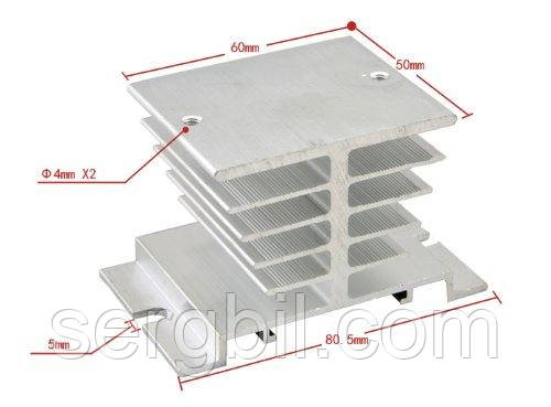 Алюминиевый радиатор для твердотельного реле SSR (серебристый) 65г