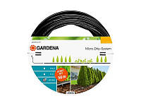 Гидравлическая система для линейных рядов GARDENA 13013-20