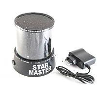 Проектор звездного неба STAR MASTER + USB шнур с адаптером