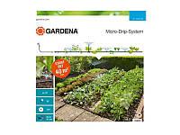 Основной набор GARDENA 13015-20