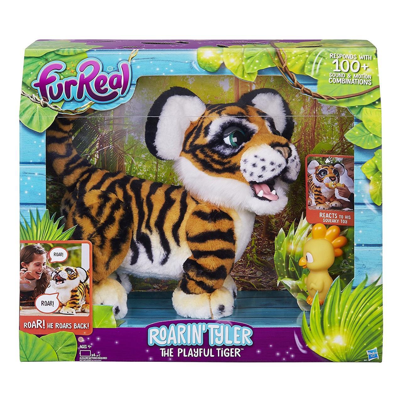 Интерактивный тигрёнок Тайлер (Амурчик), FurReal Roarin' Tyler, Hasbro, оригинал из США