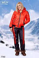 Зимний костюм женский для прогулок