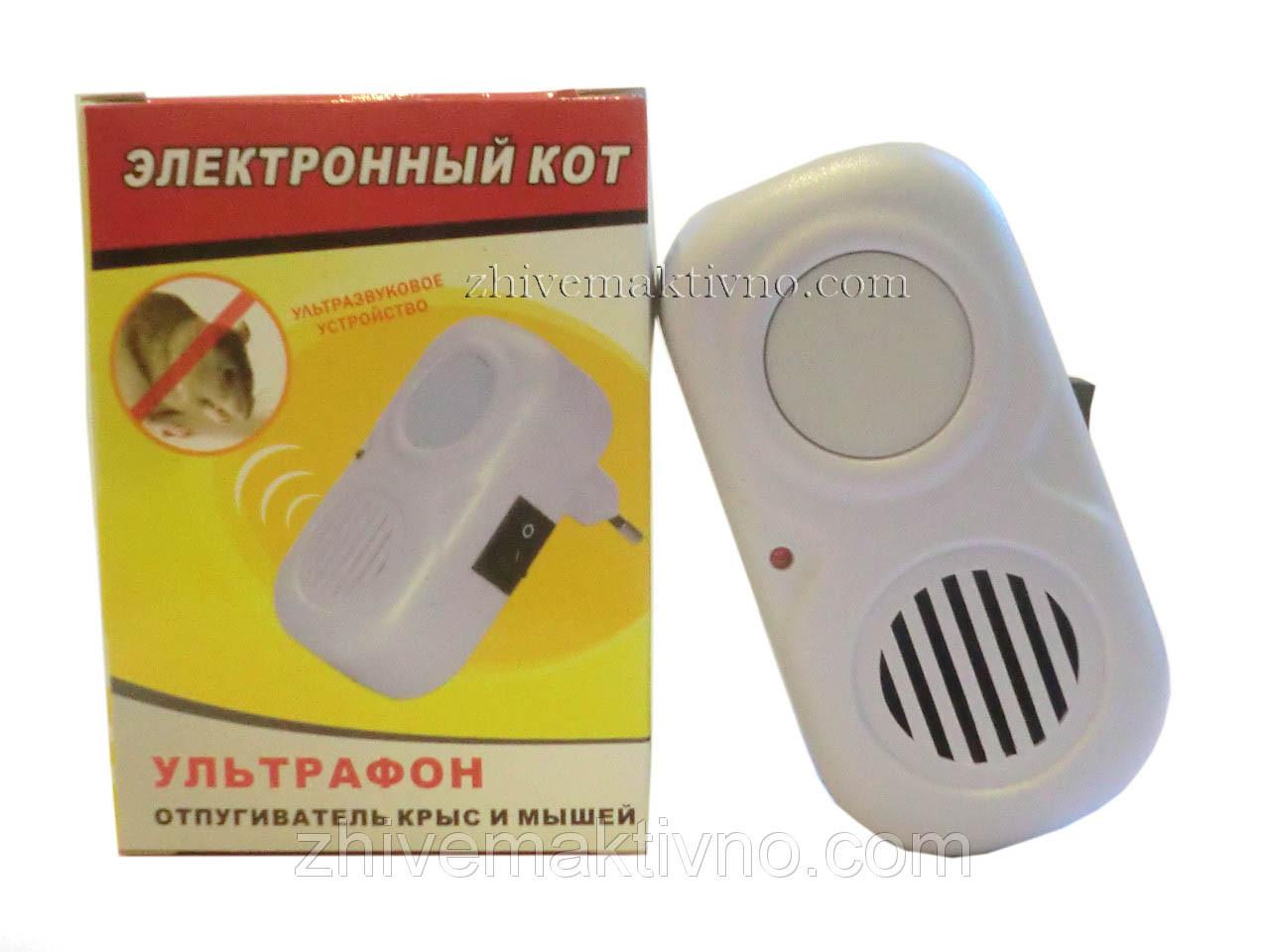 Отпугиватель мышей харькове ультразвуковой отпугиватель собак поу-1 с сиреной