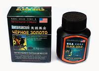 Препарат для потенции Черное золото, 1 уп.