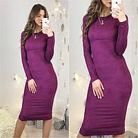 Замшевое платье миди с длинным рукавом