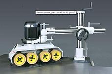 Автоподатчик для станка RAV 48 Robland, фото 3