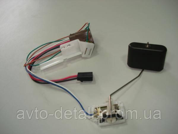 Датчик уровня топлива  LANOS  с датчиком резерва EXTRA