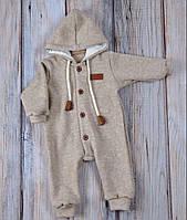 Теплый ангоровый человечек-комбинезон для ребенка от 0 до 12 мес. (р. 62, 68, 74, 80) ТМ MagBaby Песок 120278, фото 1