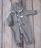 Теплый ангоровый человечек-комбинезон для ребенка от 0 до 12 месяцев (размеры 62, 68, 74, 80) ТМ MagBaby Серый 120291
