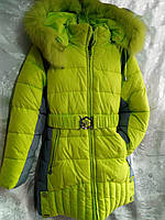 Пальто зимнее для девочки р.122-146