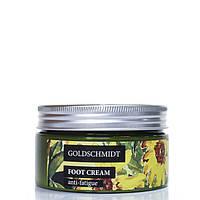 Крем для ног от усталости Goldschmidt 250 мл
