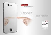 Защитная пленка для iPhone 4/4S - Yoobao screen protector (mirror), зеркальная