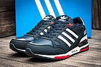 Зимние мужские кроссовки Adidas ZX750, 773162-2