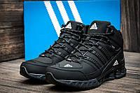 Зимние мужские кроссовки Adidas Terrex, 773196-1