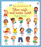 Книга для изучения английского и немецкого языка для детей билингвов, Обо мне и моем мире