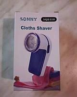 Машинка для удаления катышков с одежды SONNY SQ-1110 Cloths Shaver .