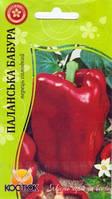 Перец сладкий Паланская бабура 30 сем (КОСТЮК)