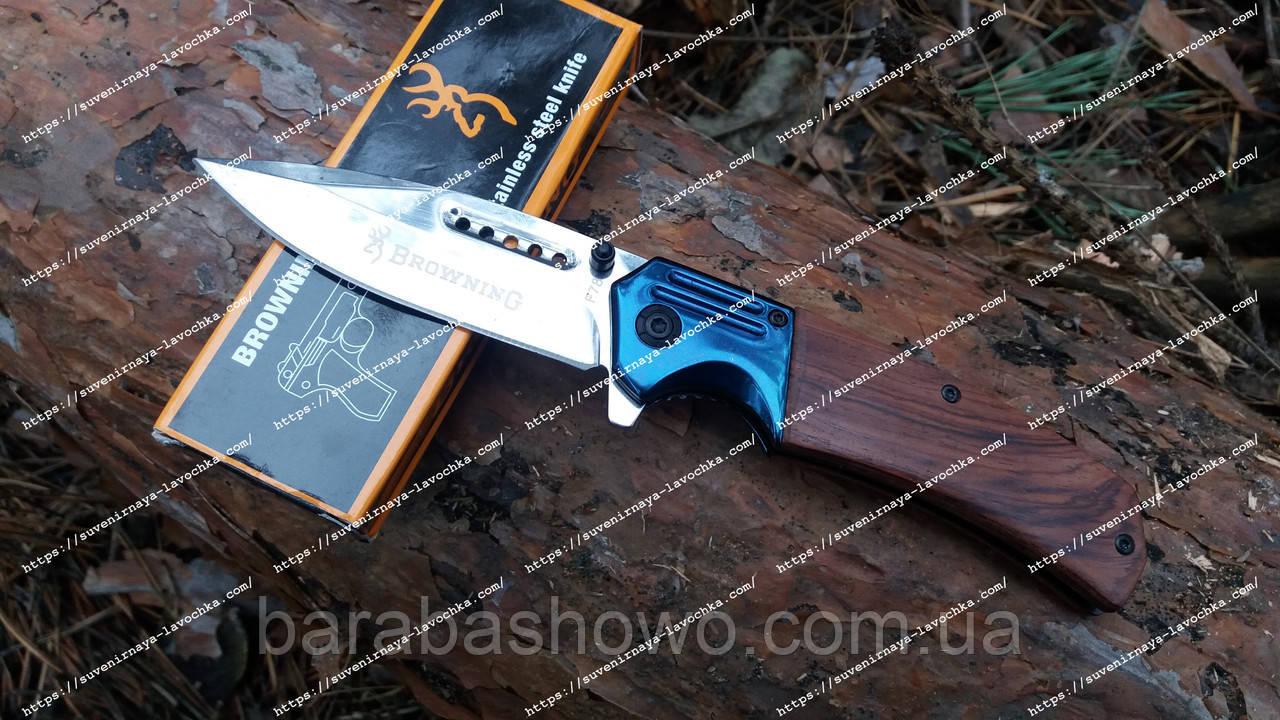 Нож складной Browning F-87 Качественный купить