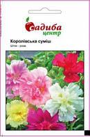 Шток-роза Королевская, смесь, 0,2 г (Садыба Центр)