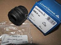 Втулка стабилизатора FORD передний ось (Производство Lemferder) 34055 01