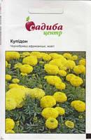 Бархатцы Купидон , желтые 0,2 г (Садыба Центр)