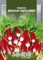 Редис Дамские пальчики Seedеra, 2 г