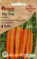 Морковь Тип Топ 2 г. (Традиция)