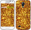 "Чехол на Samsung Galaxy S4 mini Duos GT i9192 Золото ""1687c-63-532"""