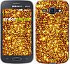 "Чехол на Samsung Galaxy Ace 3 Duos s7272 Золото ""1687c-33-532"""